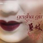 BBC_Giesha_Girl-2005