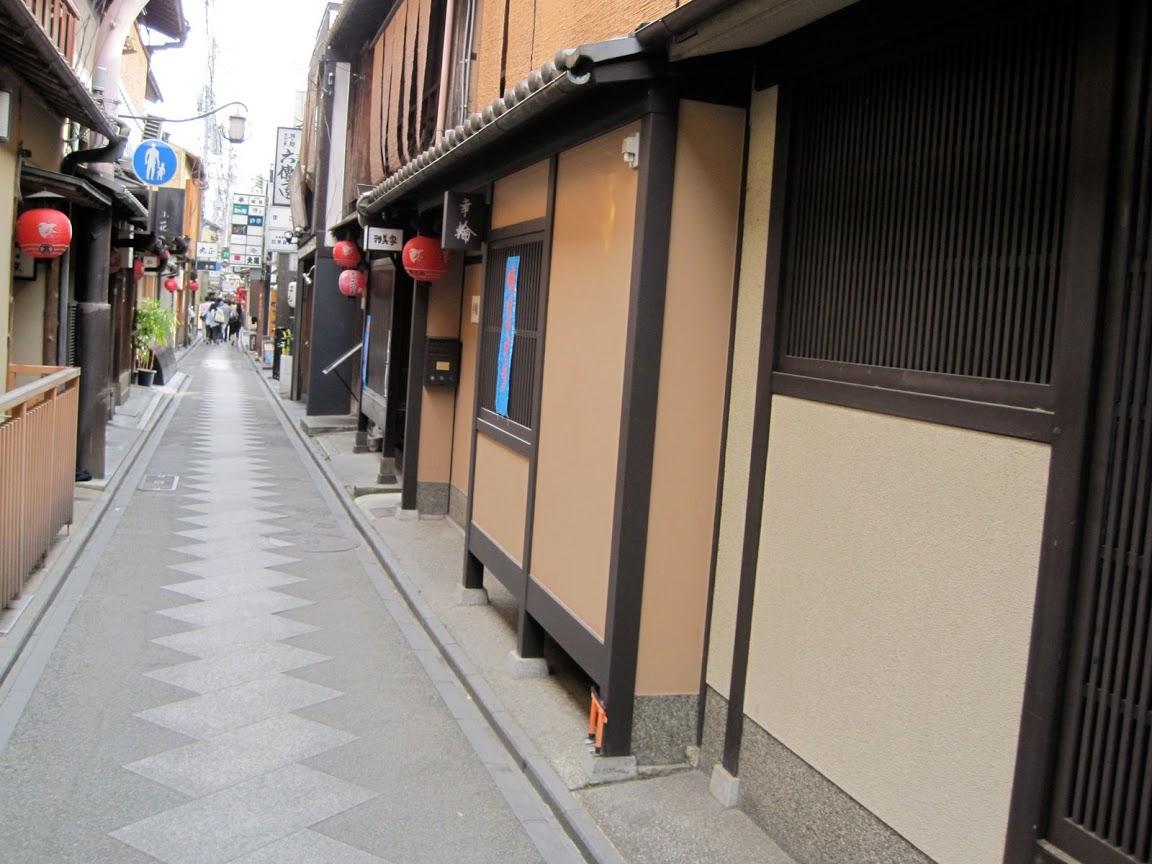 Hanamachi Geisha Districts