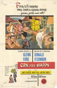cry-for-happy-movie-poster-1961-1020209076